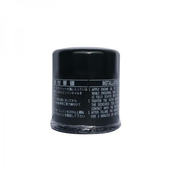 90915-yzze1 oil filter-1