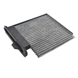 Cabin air filter 27891-EL00A 27891-EC00A